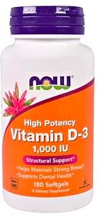 ビタミンD